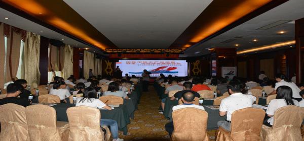 国际市场水产品质量、安全和可持续发展研讨会在湛江召开